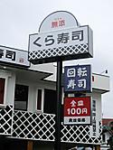 B161351