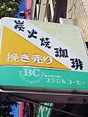 B161496